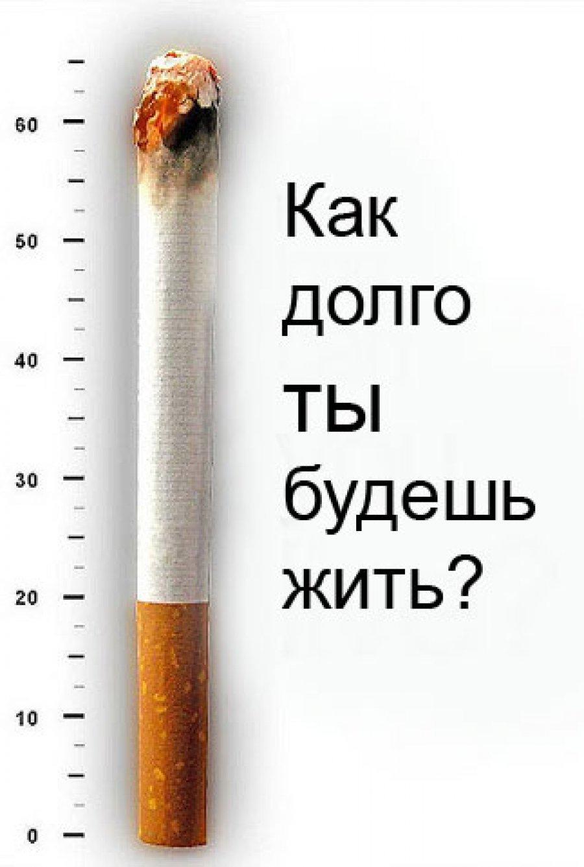 сигарета это с картинками который посыпала
